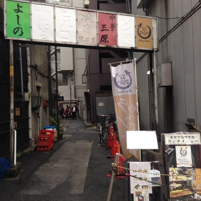 Hirai_2.jpg